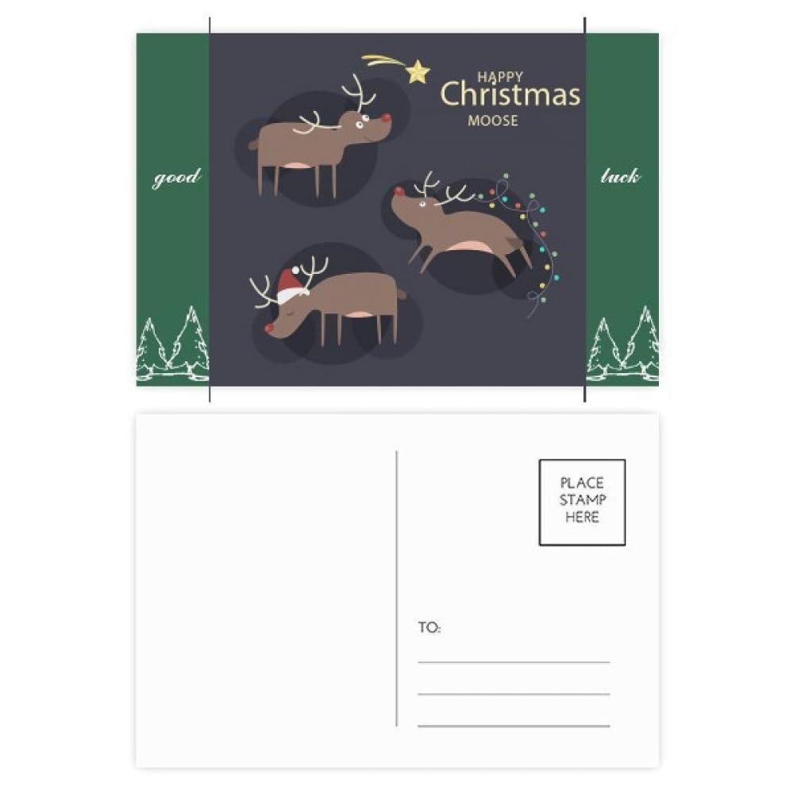 に慣れ肩をすくめる通り抜けるクリスマスのトナカイの漫画のパターン グッドラック?ポストカードセットのカードを郵送側20個