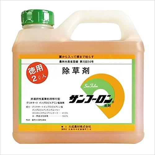 国華園 除草剤 サンフーロン 2L 1本