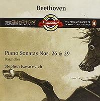 Beethoven: Piano Sonatas 26 &