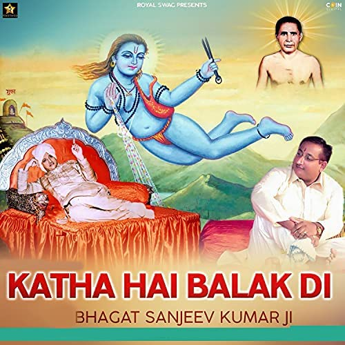 Bhagat Sanjeev Kumar Ji
