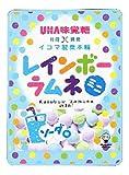 UHA味覚糖 レインボーラムネミニ ソーダ 40g ×6袋