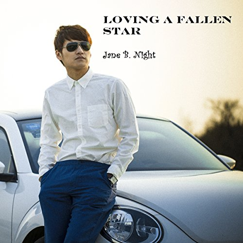Loving a Fallen Star  By  cover art