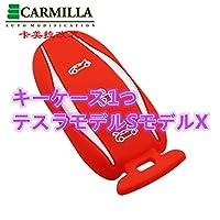 シリコーン車のキーカバーケースホルダーテスラモデルSモデルX 3ボタンリモートキープロテクター車のスタイリングアクセサリー (赤)