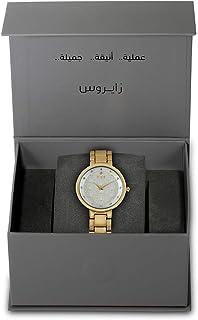 زايروس ساعة رسمية للنساء ، انالوج بعقارب - ZAA051L010111