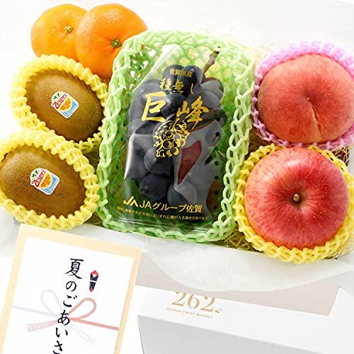 長崎心泉堂 お中元 ギフト フルーツ セット 盛り合わせ すずかぜ 食品 食べ物 果物 グルメ お取り寄せ 高級 SGWW