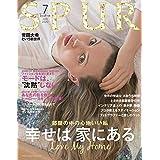 SPUR(シュプール) 2020年 07 月号 [雑誌]