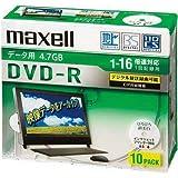 maxell データ用 CPRM対応DVD-R 4.7GB 16倍速対応 インクジェットプリンタ対応ホワイト ワイド印刷 10枚 5mmケース入 DRD47WPD.10S