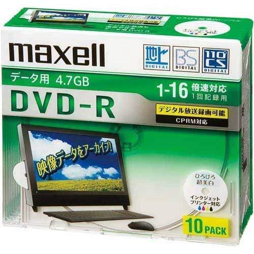 maxell データ用 CPRM対応DVD-R 4.7GB 16倍速対応 インクジェットプリンタ対応ホワイト(ワイド印刷) 10枚 5mmケース入 DRD47WPD.10S