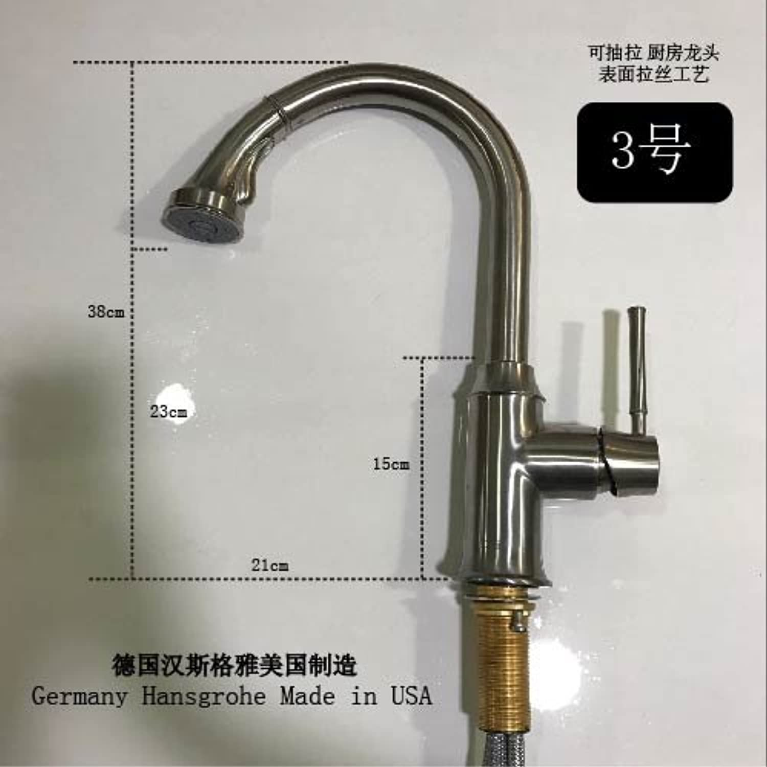 SADASD Contemporary Bathroom Full Copper Basin Faucet Brushed Basin Sink Mixer Tap Ceramic Valve Single Hole Single Handle Cold Water With G1 2 Hose