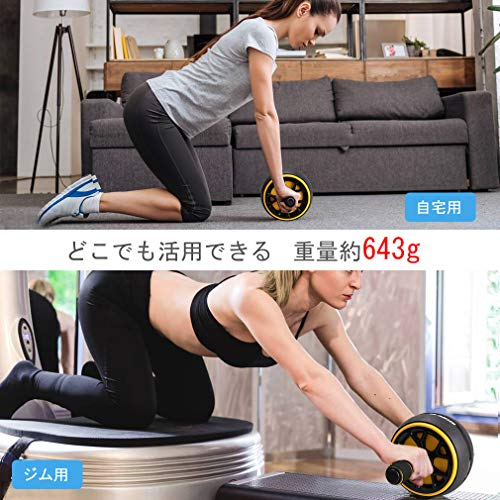 AUOPLUS腹筋ローラー膝マット付きアブホイール腹筋トレーニング器具筋トレグッズエクササイズローラー体幹ストレッチダイエット器具アブローラー(ブラック/イエロー)