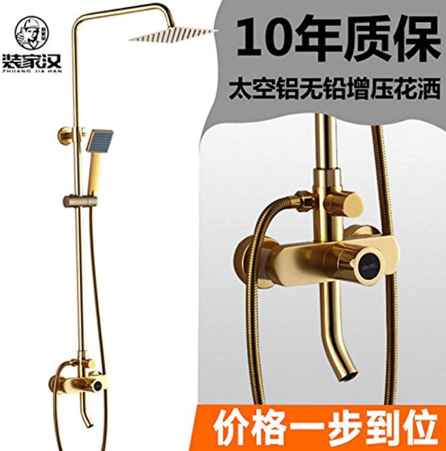 Hlluya Professional Sink Mixer Tap Kitchen Faucet The space aluminum shower space aluminum shower kit aluminum sprinkler golden dragon booster top injection, the gold booster shower