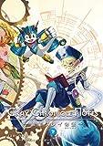 Cray Chronicle Notes~惑星クレイ物語~ (下) (月刊ブシロード)