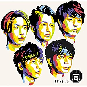 """This is 嵐 (通常盤)"""""""