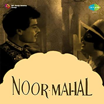 Noor Mahal (Original Motion Picture Soundtrack)