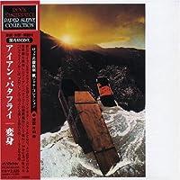 Metamorphosis (Jpn) by Iron Butterfly (2006-04-24)