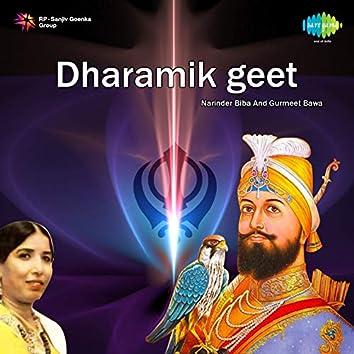 Dharamik Geet