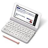 カシオ CASIO 電子辞書 エクスワード 中学生モデル XD-SR3800WE ホワイト 170コンテンツ