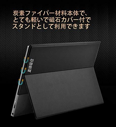 モバイルモニターモバイルディスプレイcocopar15.6インチスイッチ用モニター非光沢IPSパネル薄い軽量1920x1080FHDHDRモード/ブルーカット機能USBTpye-C/miniHDMI/カバー付zs-156