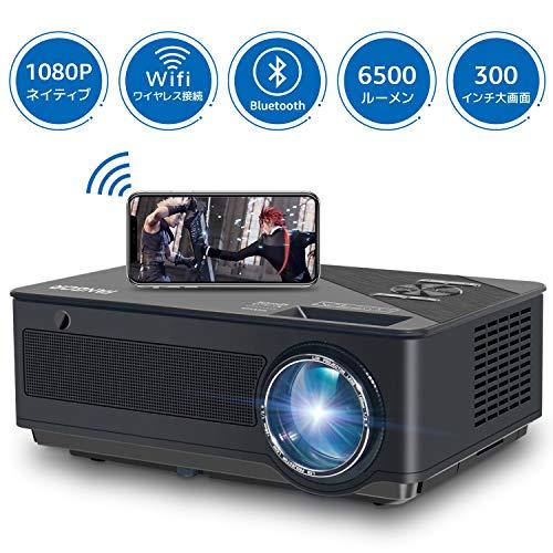 FANGOR プロジェクター ネイティブフル1080P 6500ルーメン WIFI接続 BLUETOOTH ネイティブフル解像度1920×1080 大画面300インチ ビジネス用 TV Stick/パソコン/スマホ/ゲーム機/DVDプレーヤー/ダブレットに接続可 HDMI/USB/AV/VGA端子搭載 メーカー3年保証