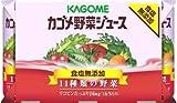 カゴメ 野菜ジュース 食塩無添加((160g*6本入)*5パック)