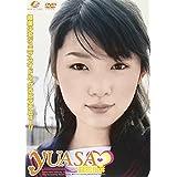 岡田由麻 YUASA [DVD]
