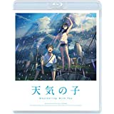 【HMV・Loppi限定】「天気の子」Blu-ray スタンダード・エディション+オリジナルA4クリアファイル(2枚セット)