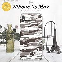 iPhone12 ProMax 6.7 iPhone12 Pro Max 6.7 スマホケース カバー 迷彩B グレーB 【対応機種:iPhone12 ProMax 6.7】【アルファベット [T]】