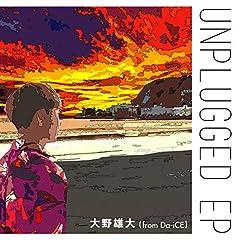 大野雄大 (from Da-iCE)「Everything」の歌詞を収録したCDジャケット画像