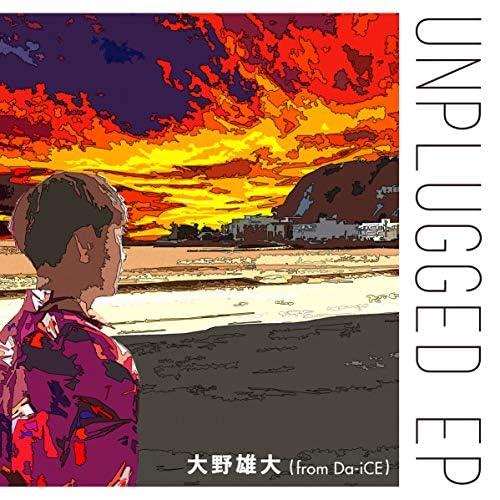 大野雄大 (from Da-iCE)