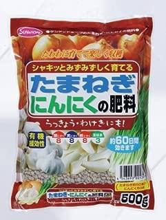 サンアンドホープ 専用肥料 たまねぎ・にんにくの肥料 500g 40袋セット
