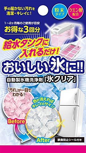 自動製氷機洗浄クリーナー 氷クリア 3回分 改良タイプ 製氷機用洗剤