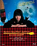 Kiki's Delivery Service Live Action Movie