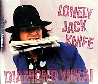 LONELY JACK KNIFE