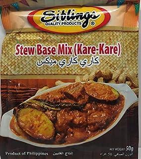 Siblings Kare Kare Mix, 50 gm