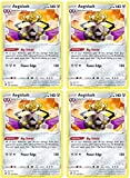 Pokemon - Aegislash - Rebel Clash x4 Card Playset - 135/192 Rare