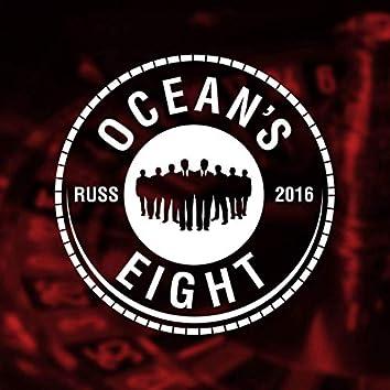 Ocean's Eight 2016