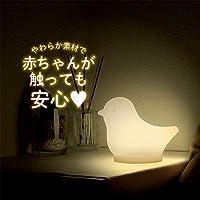 エジソン(EDISON) LED授乳ランプ 1個 (x 1) 0か月~