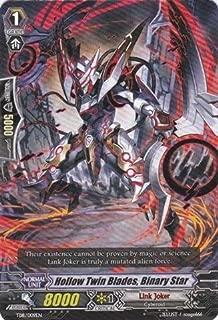 Cardfight!! Vanguard TCG - Hollow Twin Blades, Binary Star (TD11/009EN) - Trial Deck 11: Star-vader Invasion