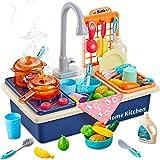 Arkmiido Juguete de Cocina para Niños con 29 Accesorios, Juguete de Regalo para Niños y Niñas de 3 Años y Más