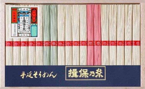 揖保乃糸 手延素麺 味三彩 上級品(赤帯)(900g:白50g×14束・赤50g×2束・青50g×2束)[k-s]