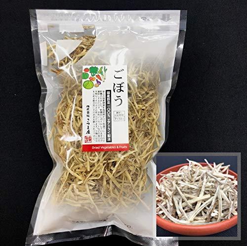 国産乾燥ごぼう 1kg 国産乾燥野菜シリーズ 千切 牛蒡 エアドライ 低温熱風乾燥製法 九州産 熊本県産 みそ汁 フリーズドライ ドライベジタブル 保存食 非常食 長期保存