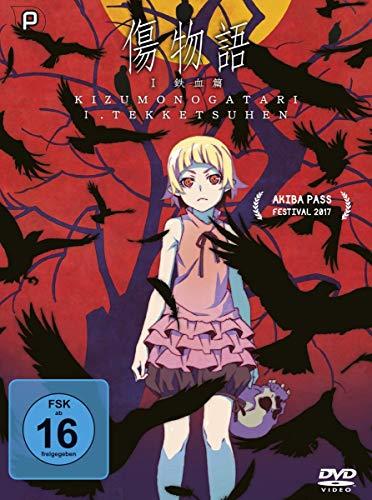 Kizumonogatari I - Blut und Eisen (inkl. Audiokommentar)