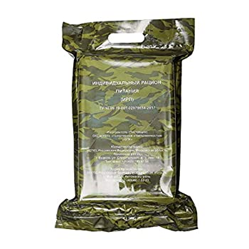 IRPRUS Military MRE  meals ready-to-eat  daily Russian army food ration pack  1.7 kilogramm /3.7lbs  emergency diet