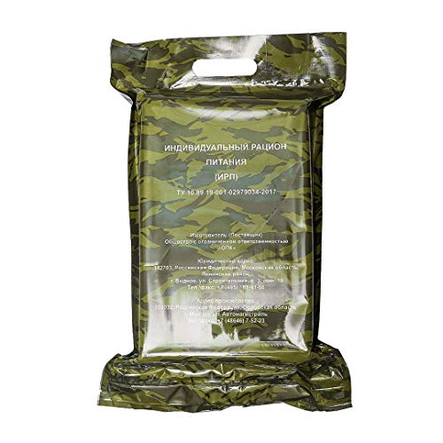 IRPRUS Military MRE (meals ready-to-eat) daily Russian army food ration pack (1.7 kilogramm /3.7lbs) emergency diet