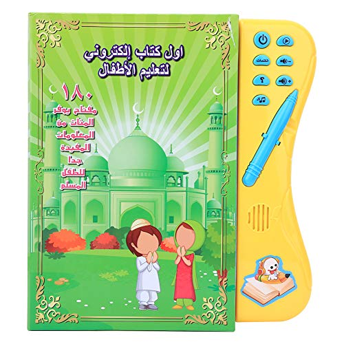 Tnfeeon Child Arabic Reading Machine, Baby Electronic Learning Book Arabic Learning E-Book Early Educational Intelligent Book for Kids Children(666A)