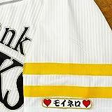 ソフトバンク ホークス 刺繍ワッペン モイネロ ネーム 袖 刺繍