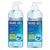 ハンドジェル アルコール洗浄タイプ 大容量 日本製 500ml 2本セット