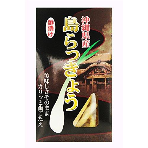 島らっきょう(酢漬け)60g×8箱 沖縄県産の島らっきょうを酢漬けに。美味しさそのままカリッっと歯ごたえ