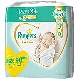 【テープ 新生児サイズ】パンパース オムツ オムツ はじめての肌へのいちばん (5kgまで) 90枚 【Amazon限定品】