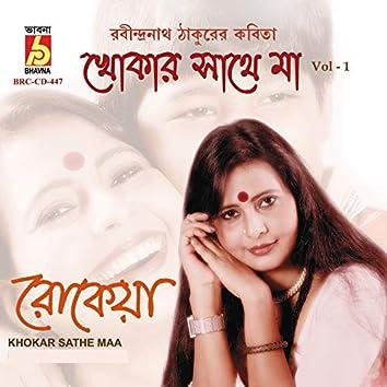 Khokar Sathe Maa, Vol. 1